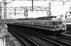 19800211-4