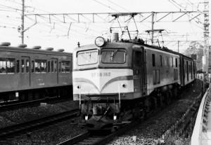 19800211-7