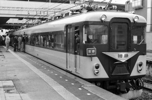 19791123-6