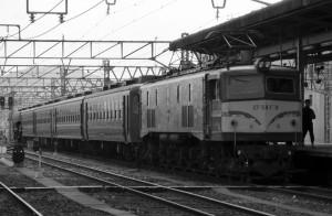 19860223-1