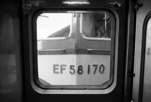 19860223-3