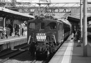 19860223-4