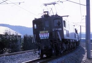 19860223-6