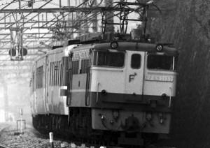 19880303-1