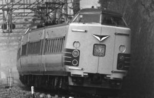 19880303-4