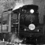 19880303-5
