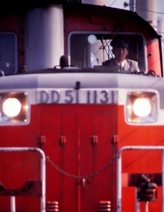 19890603-5
