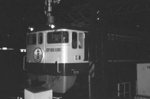 19780917-1