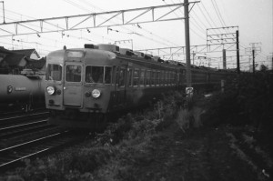 19780917-2