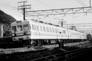 19780917-5