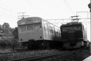 19780917-7