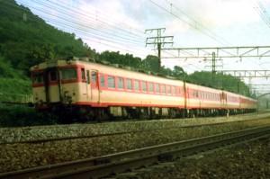 19780917-8