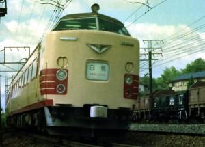 19780917-9