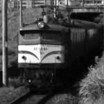 19790506-6