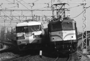 19800928-6