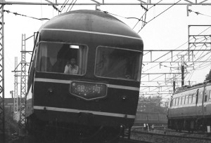 19800928-7