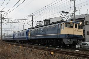 20080315-1