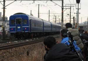 20080315-2