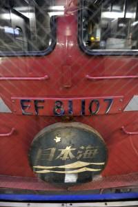 20110707-8