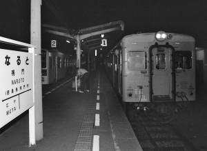 19880808-1