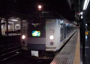 20060206-1