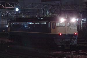 20060206-2