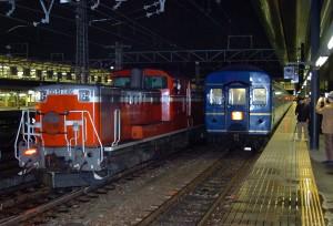20060206-3