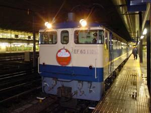 20060206-4