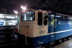 20060206-5