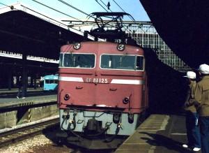19790115-3