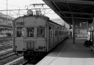 19801230-56