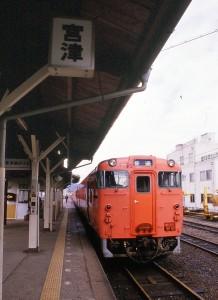 19880107-4