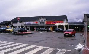 19880107-5