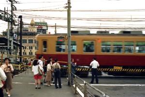 1987年3月22日(日) 京阪電鉄 –...