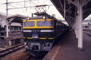 19920627-8