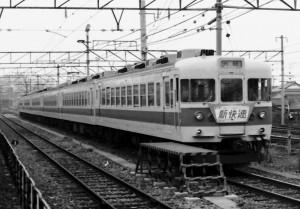 19790924-2