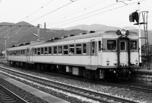 19790924-5