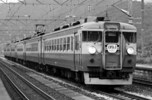 19790924-6