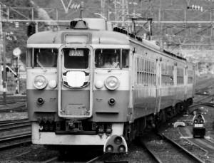 19790924-7