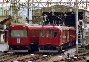 19870300-13