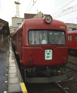 19870300-16