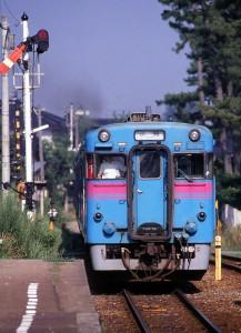 19890800-9