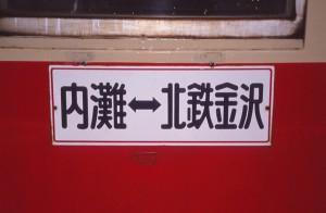 19900331-2