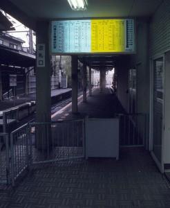 19900331-3