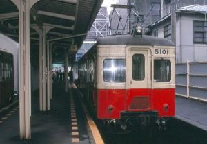 19900331-7