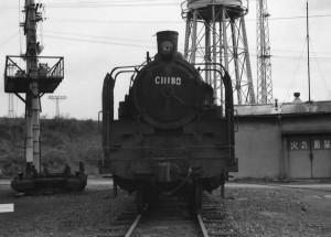 19780129-3