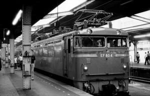 19800818-19