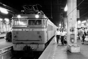 19800818-20
