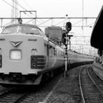 19810321-6