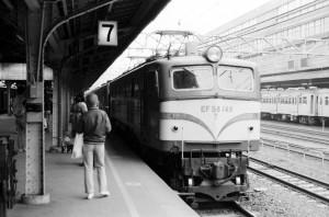 19810321-7